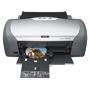 Multifunction R220 Printer Ink