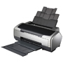 Multifunction R1800 Printer Ink