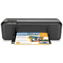 HP DeskJet D2600 Ink Cartridges