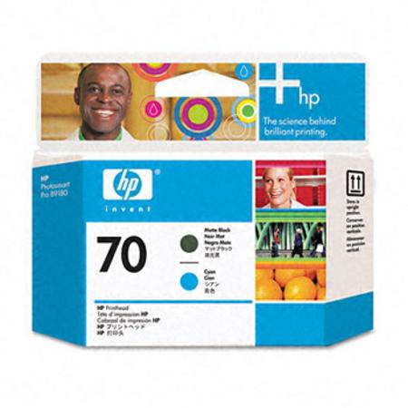 HP 70 Original Gray Ink Cartridge (C9450A)