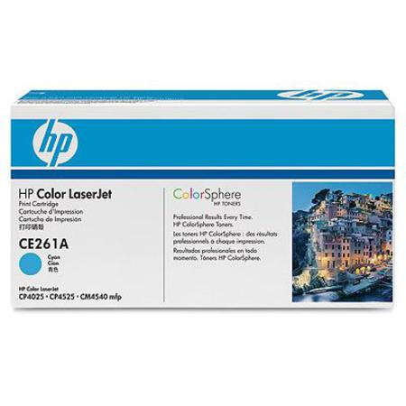 HP 648A (CE261A) Cyan Original Toner Cartridge