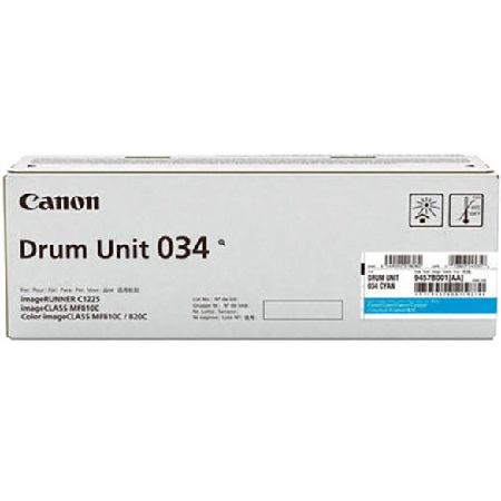 Canon 034 Cyan Original Drum Unit (9457B001)