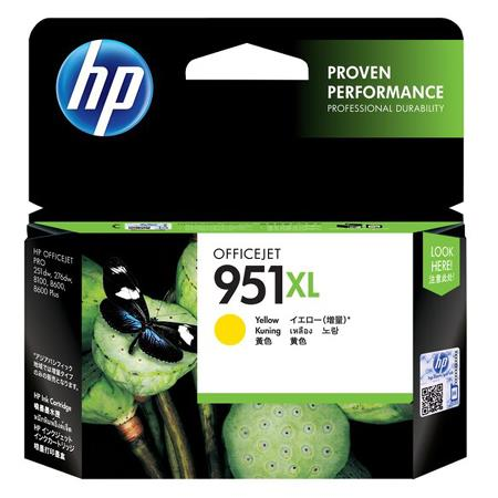 HP 951XL (CN048AN) Yellow Original High Capacity Officejet Ink Cartridge
