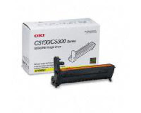 OKI 42126658 Yellow Original  Drum Unit