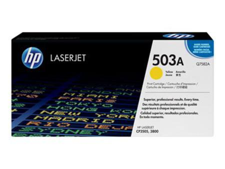 HP Color LaserJet Q7582A Yellow Original Print Cartridge with HP ColorSphere Toner