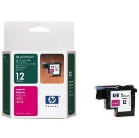HP 12 Magenta Original Printhead (C5025A)