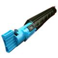 Compatible Cyan Canon GPR-13C Toner Cartridge (Replaces Canon 8641A003AA)