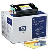 HP Color LaserJet C4196A Original Transfer Kit