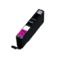 Canon CLI-251XL Magenta Compatible High Capacity Ink Cartridge