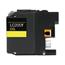 Brother LC205Y Yellow Compatible Super High Capacity Ink Cartridge