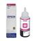 Epson T6643 (T664320) Magenta Original Ink Bottle