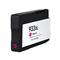 HP 933XL Magenta Remanufactured High Capacity Ink Cartridge (CN055AN)