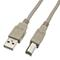 6ft USB A to B Cable