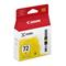 Canon PGI-72Y Yellow Original Ink Cartridge (6406B002)